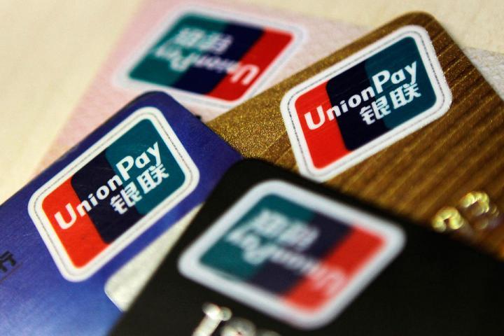 UnionPay совершает прорыв в использовании платежных карт в странах БРИКС