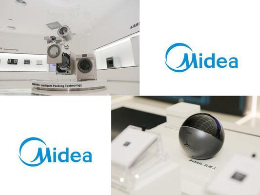 Инновационные подразделения по всему миру открывает Midea