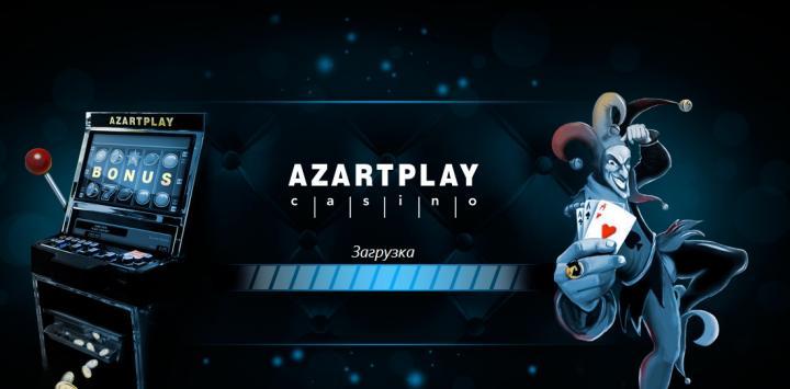 azart play pro
