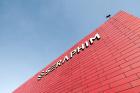 Фотоэлектрические модули во Вьетнам поставит Seraphim Solar