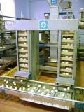 Голицынский опытный завод средств автоматизации готовится к выставке