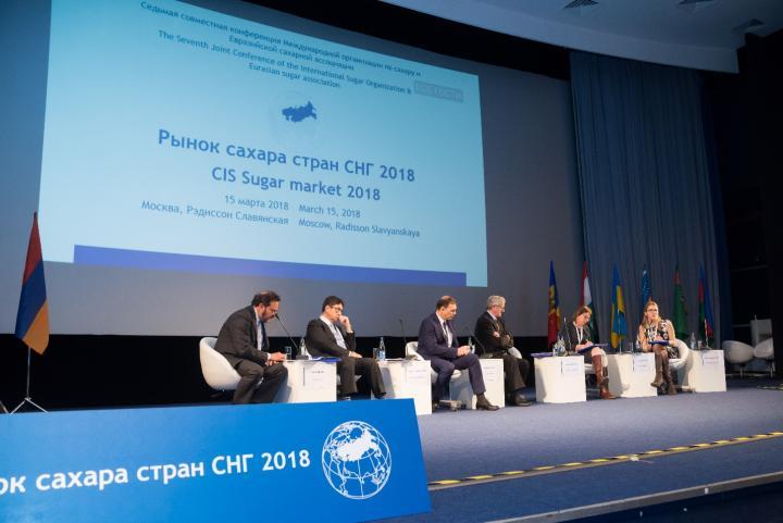 Конференция Рынок <b>сахара</b> стран СНГ 2019 пройдет при поддержке Российского экспортного центра.