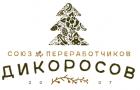 Союз переработчиков дикоросов поддержал форум-выставку «Кооперация-2018»