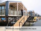 В Приморье будут производить модульные дома