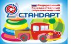 «ФгосОнлайн» - Всероссийская педагогическая олимпиада, что вы должны знать