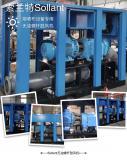 Энергосберегающий PM&VSD безмасляный винтовой вентилятор