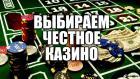 Какие азартные игры популярны в 2019 году
