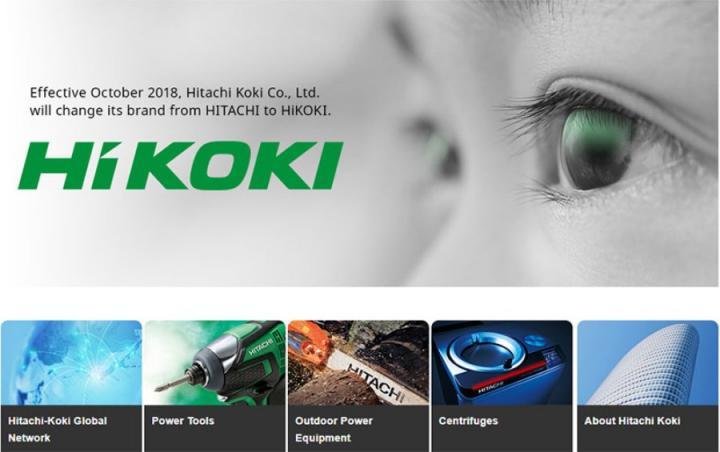 Компания Hitachi Koki меняет название и проводит ребрендинг всего ассортимента