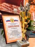 «Эссен Продакшн АГ» – лучшее предприятие 2021 года, продукция компании получила три золотые медали