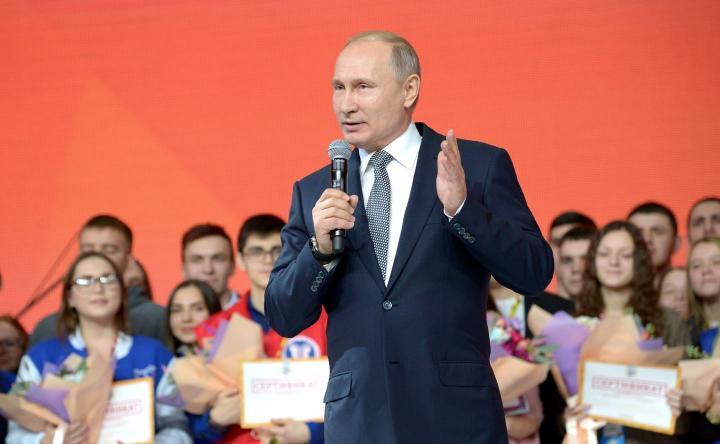 Путин рассказал, как продвинуть российские услуги на экспорт