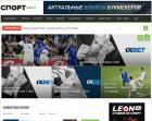 Прогнозы от профессионалов и рейтинг букмекеров – обзор портала «Спортфакт»