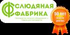 Товары для пчеловодства на форуме-выставке «Кооперация-2018»