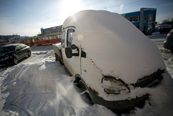В Екатеринбурге из-за холодов в 2,5 раза вырос спрос на услуги по отогреву автомобилей