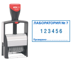 Автоматические нумераторы – пользуемся практичными инструментами