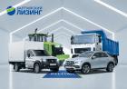 «Балтийский лизинг» упростил условия сделок для новых клиентов в рамках программы «Все входящие свои»