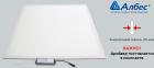 Потолочные светодиодные светильники становятся тоньше