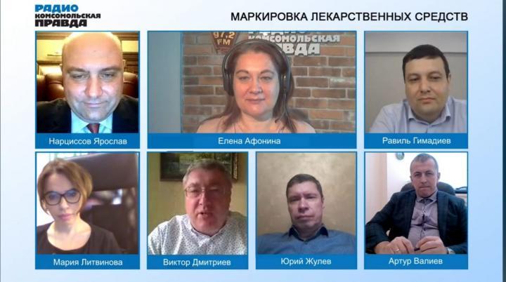 С 1 июля в России вводится обязательная маркировка лекарств: не исчезнут ли жизненно важные препараты из аптек?