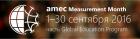 AMEC Measurement Month: PR News расскажет о бенчмаркинге в медиааналитике