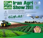 Iran Agri Show 2018 откроется 24 февраля