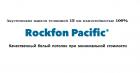 Pacific от Rockfon. Экономим, соблюдая требования к качеству проекта.