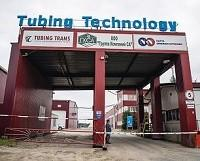 «Тюбинг Технолоджи Югра» открыл высокопроизводительный цех бурильных труб