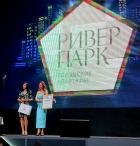 «Ривер Парк» – победитель RREF AWARDS-2018 в номинации «Город в городе»