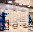 В «золотую долину» Йошкар-Олинского ТЦ «Эссен» (Yolka) зашел элитный ювелирный магазин федерального бренда SOKOLOV