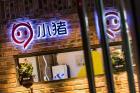 Повысить качество обслуживания туристов намерены Xiaozhu.com и agoda