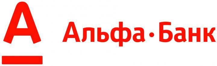 Альфа-Банк разработал сервис для безопасных сделок онлайн
