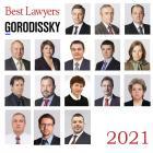 Шестнадцать специалистов юридической фирмы «Городисский и Партнеры» включены в список лучших юристов рейтинга The Best Lawyers©