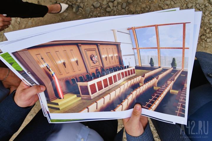 Сергей Цивилёв назвал сроки строительства здания кассационного суда в Кемерове