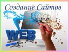 DCMedia: создание и продвижение сайтов