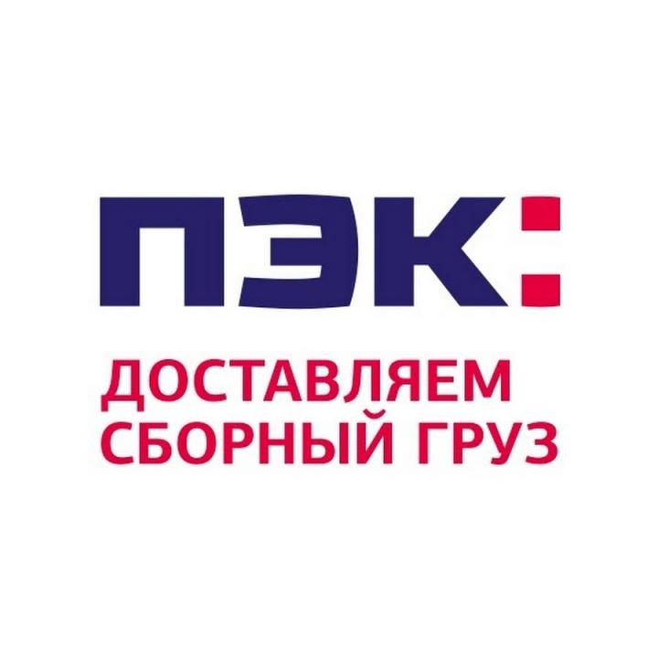 В Москве при поддержке компании «ПЭК» прошла конференция «Грузовые автоперевозки»