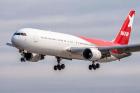 """Авиакомпания """"Икар"""" за 10 месяцев увеличила перевозки пассажиров на 12%, NordStar снизила на 12%"""