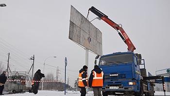 Крупного оператора наружной рекламы в России подозревают в нарушении закона