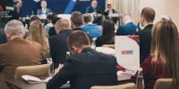 Итоги VII Российского нефтегазового Саммита «Разведка и добыча» 2019