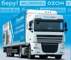 «Байкал-Сервис» улучшил доставку в маркетплейсы