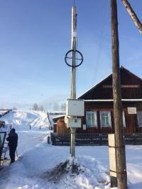 144 малых поселения Иркутской области подключены к бесплатному интернету