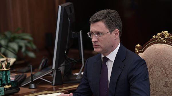 Новак заявил о рекордных объемах добычи газа в 2018 году