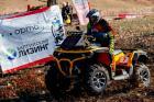 «Балтийский лизинг» стал партнером экстремальной гонки КМС TROPHY-6 в Курске