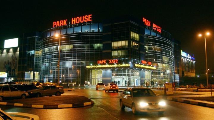 Raven Russia заинтересовалась покупкой российской сети торговых центров