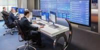 IT-проекты Газпром нефти стали победителями всероссийского конкурса Global CIO