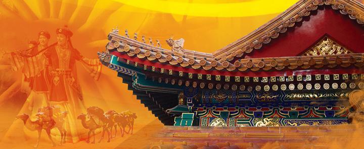 Гуандун становится  важным участником инициативы «Пояс и путь»