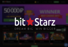 Азартное казино БитСтарз: прохождение регистрации, хорошие бонусы, отклики