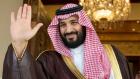 Грядут укрупнения на глобальном нефтяном рынке: Saudi Aramco и нефтяное будущее Саудовской Аравии
