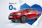 «Балтийский лизинг» предлагает действующим клиентам авто с нулевым авансом