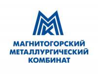 Магнитогорский металлургический комбинат установил еще один производственный рекорд