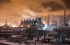 Федеральный проект «Чистый воздух»