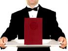 У вас скоро защита диссертации, сдача диплома или курсовая?
