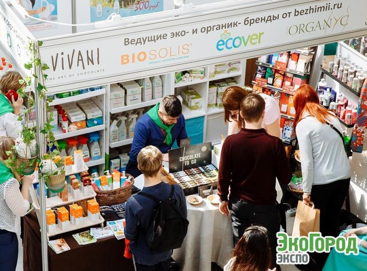 ЭкоГородЭкспо: уже 7 лет лучший источник органической, натуральной и экологичной продукции в России